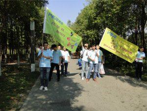 Gucun Park дахь үйл ажиллагаа, 2014 оны намар