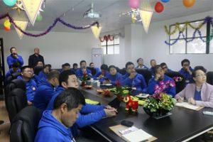 Alibaba Training & GM-ийн Хувилбар, 2015